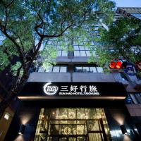 Sun Hao Hotel Taichung