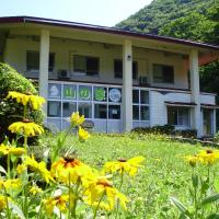 Swiss Village Seishonen no Ie, hotel in Kyotango