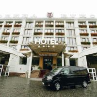 Bukovyna Hotel, hotel in Chernivtsi