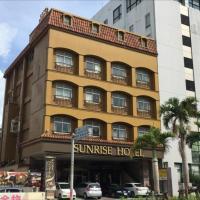Sunrise Kanko Hotel, hotel in Okinawa City
