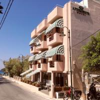 Aphrodite Boutique Hotel, hotel in Kinion