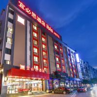 ibis Hotel Guilin Railway Station, отель в Гуйлине