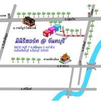 MiniResort Chanthaburi โรงแรมในจันทบุรี