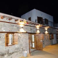Glykoharama House, hotel in Moutoullas