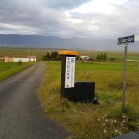 Karuna Guesthouse, hótel á Sauðárkróki