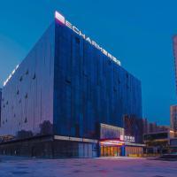 Echarm Hotel Zhangzhou Jiaomei Branch