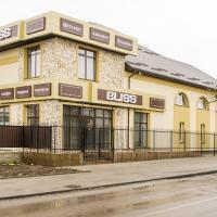 """ОРК """"Блісс"""", hotel in Rivne"""