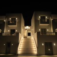 Theasis Luxury Suites, ξενοδοχείο στη Σχοινούσα