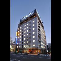 Dormy Inn Matsumoto, hotel in Matsumoto