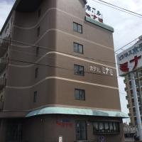 Business Hotel Minami, hotel in Tsu