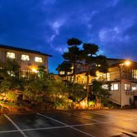 和風ペンション ふるさと、志賀町のホテル