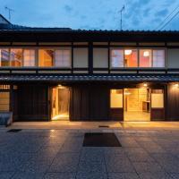 Hotel Koo Otsuhyakucho, hotel in Otsu