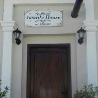 Vasiliki Guest House, hotel in Pedoulas