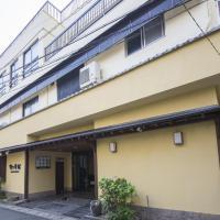 Nogami Honkan