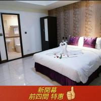GIN JIAN Commercial Hotel, hotel near Kaohsiung International Airport - KHH, Kaohsiung