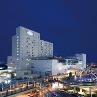 ホテルアソシア豊橋、豊橋市のホテル