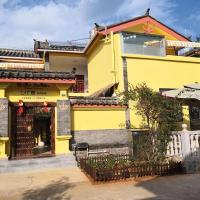37 Garden Chain Guest House - Shilin Family Branch, hotel in Shilin