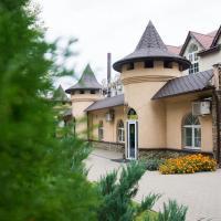 Park Hotel, отель в Саранске