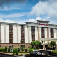 Hampton Inn Philadelphia-Great Valley, hotel in Frazer