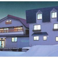 Nozawaonsen Guest House Miyazawa