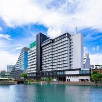 Nishitetsu Inn Fukuoka, hotel in Fukuoka