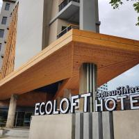 EcoLoft Hotel, Hotel in Phuket