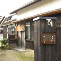 Guest house Roji to Akari, hotel in Naoshima