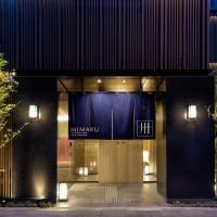 MIMARU TOKYO UENO EAST, hotel in Tokyo