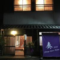 Shingu Guest House 奏, hotel in Shingu