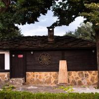 "Къща за гости ""Жълтицата"", hotel in Kostenkovtsi"