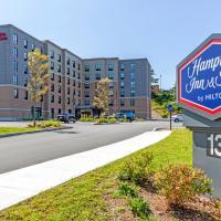 Hampton Inn & Suites Boston/Waltham, hotel in Waltham