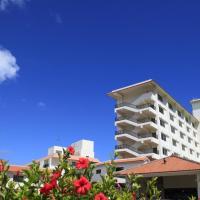 石垣シーサイドホテル、石垣島のホテル