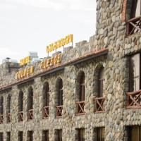 Golden Fleece, отель в Мцхете
