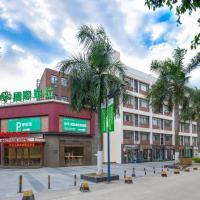 Leo Boutique Hotel, hotel di Guangzhou
