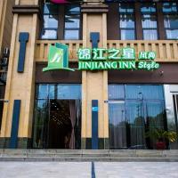 Jinjiang Inn Select Chengdu Shuangliu International Airport, hotel near Chengdu Shuangliu International Airport - CTU, Chengdu