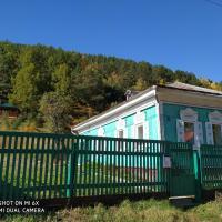 Baykal`skiy Domik Guest House