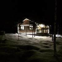 Русский Двор, отель в городе Ширяйка