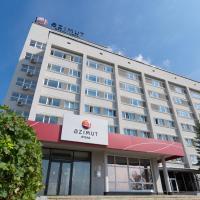 АЗИМУТ Отель Нижний Новгород, отель в Нижнем Новгороде