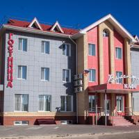 Hotel Complex Valentina