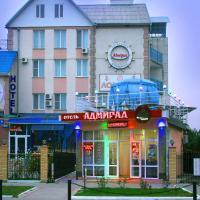 Admiral Hotel, hotel in Skadovs'k