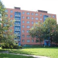 Hotelový dům Třinec, hotel en Třinec