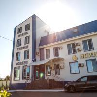 Hotel Nautilus & SPA