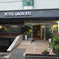 Hotel Gaon J Stay: Seogwipo şehrinde bir otel