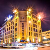Shervinton Executive Boutique Hotel, hotel in Tawau