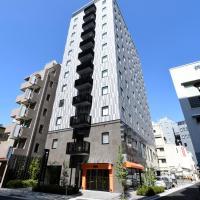 Henn na Hotel Tokyo Asakusabashi