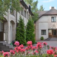 Villa Ozero Krugloe