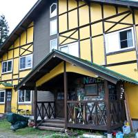 Guesthouse Kinzaza, hotel in Gujo
