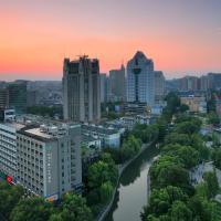 EBO Hotels Hangzhou Wulin Plaza
