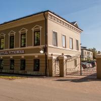 Устюжна Отель, отель в городе Устюжна