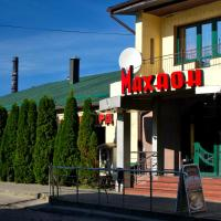 Mini-Hotel Mahaon